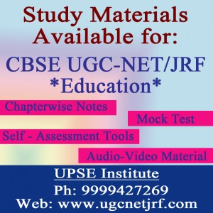 Study Material for Entrance Exam of Education