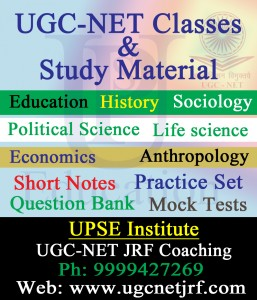 UGC - NET/JRF Classes in Delhi