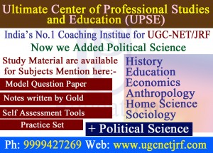 Study Martial for UGC-NET/JRF Political