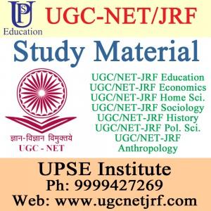 UGC-NET/JRF Study Material