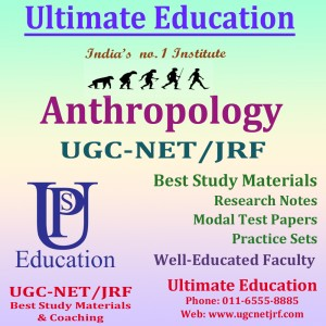 21-9-2016-Anthopology-for-ugc