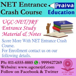 NET Entrance Crash Course