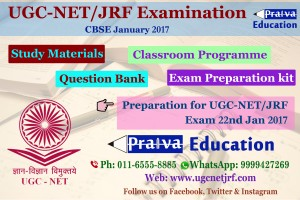UGC-NET/JRF January 2017