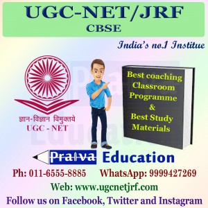 Praiva Education For UGC-NET/JRF