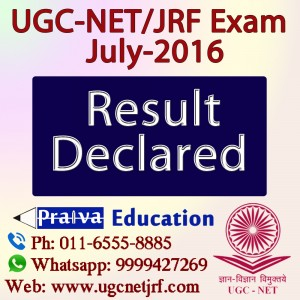 UGC-NET Result Declared