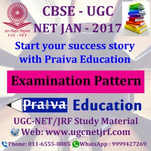 CBSE UGC NET 2017 Examination pattern